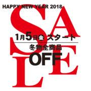 SALE 2018年1月5日スタート
